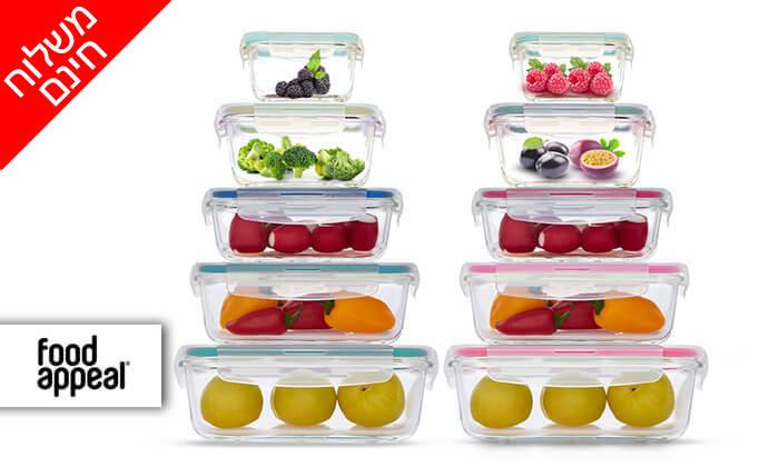 2  סט 10 קופסאות food appeal - משלוח חינם