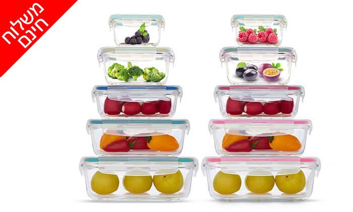 4  סט 10 קופסאות food appeal - משלוח חינם