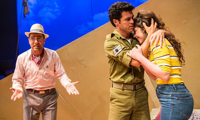 4 גבעת חלפון אינה עונה - כרטיס להצגה בתיאטרון הבימה