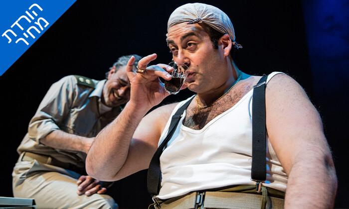 5 גבעת חלפון אינה עונה - כרטיס להצגה בתיאטרון הבימה