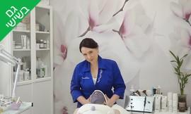 טיפולי פנים בקליניקת Mirale