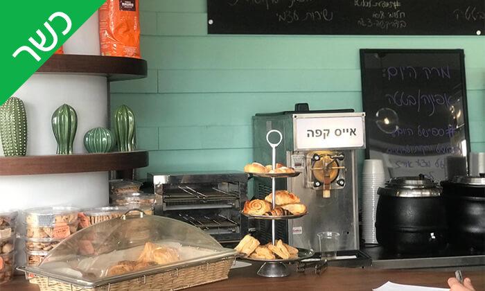 5 ארוחה זוגית כשרה ב'הפקקפה', הרכבת תל אביב