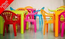 שולחן ו-4 כיסאות פלסטיק לילדים