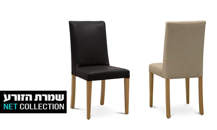 2 שמרת הזורע: כיסא לפינת אוכל