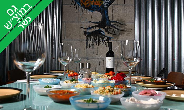 12 דרבי בר דגים ובשרים, מרינה אשקלון - ארוחה זוגית כשרה
