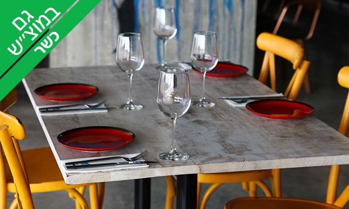5 דרבי בר דגים ובשרים, מרינה אשקלון - ארוחה זוגית כשרה