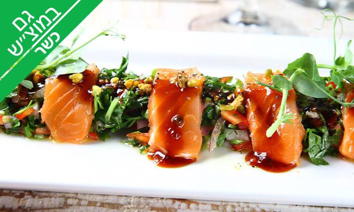 7 דרבי בר דגים ובשרים, מרינה אשקלון - ארוחה זוגית כשרה