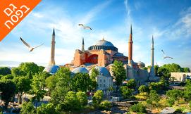 טיול בעקבות הסדרה מאיסטנבול
