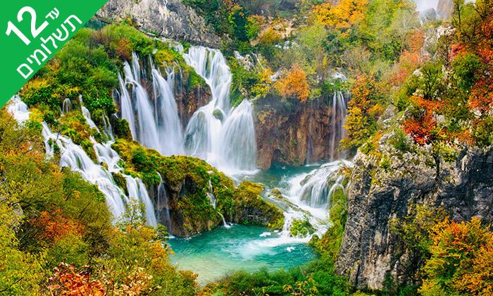 4 קרואטיה, סלובניה, אוסטריה ואיטליה - טיול מאורגן 8 ימים, כולל חגים