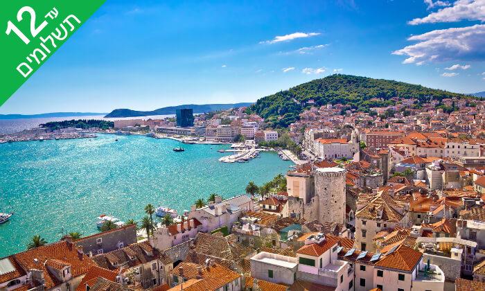 5 קרואטיה, סלובניה, אוסטריה ואיטליה - טיול מאורגן 8 ימים, כולל חגים