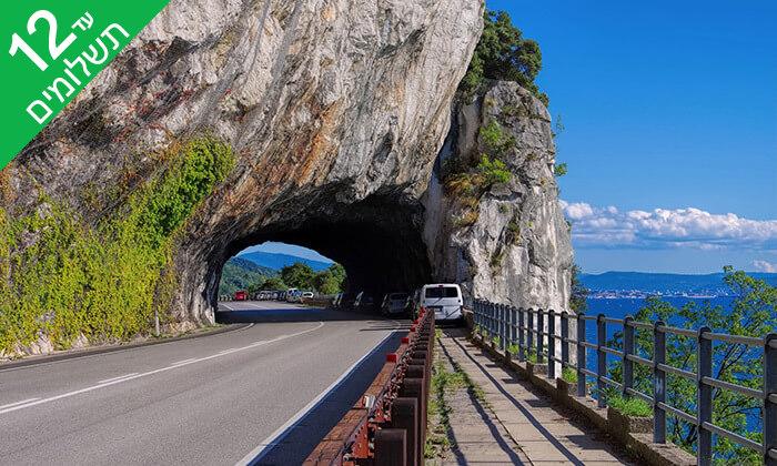 7 קרואטיה, סלובניה, אוסטריה ואיטליה - טיול מאורגן 8 ימים, כולל חגים