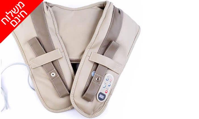4 חגורת עיסוי חשמלית לצוואר ולכתפיים - משלוח חינם!
