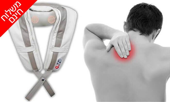 2 חגורת עיסוי חשמלית לצוואר ולכתפיים - משלוח חינם!