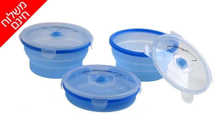 3 סט 3 קופסאות מזון מתקפלות Tekapel - משלוח חינם