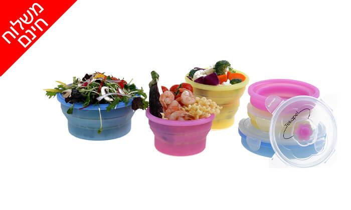 5 סט 3 קופסאות מזון מתקפלות Tekapel - משלוח חינם