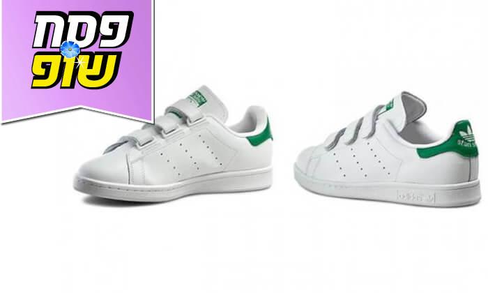 3 נעליים לגברים אדידס ADIDAS Stan Smith