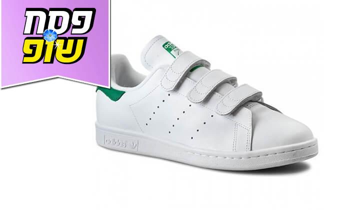 2 נעליים לגברים אדידס ADIDAS Stan Smith
