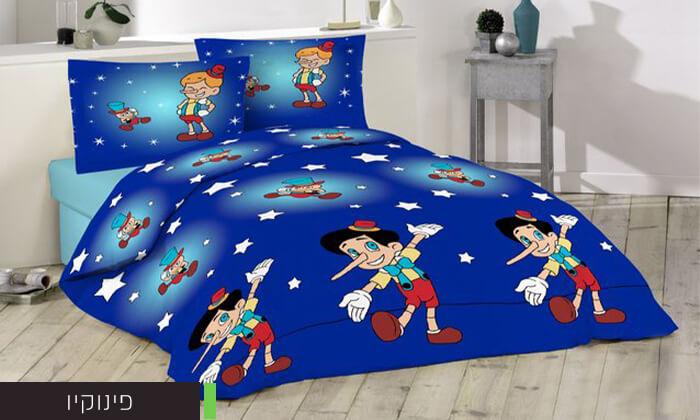 4 מצעים לילדים - סט 100% כותנה למיטת יחיד