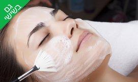 טיפול פנים בקליניקת שיא היופי