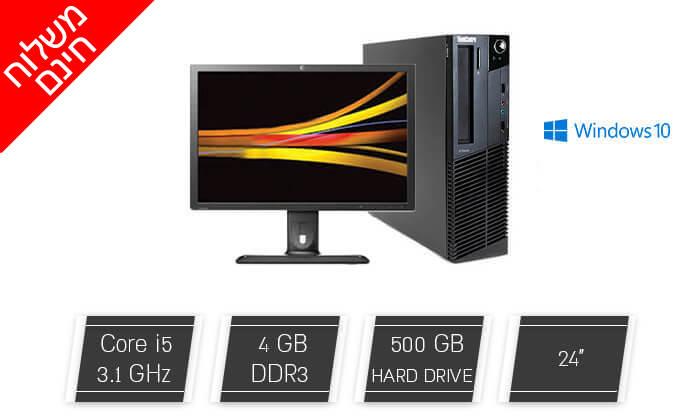 """2 מחשב נייח DELL/HP/LENOVO עם מעבד i5, כולל מסך """"24 מתנה - משלוח חינם!"""
