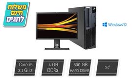מחשב נייח DELL/HP/LENOVO ומתנה