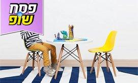סט שולחן ו-2 כיסאות לילדים