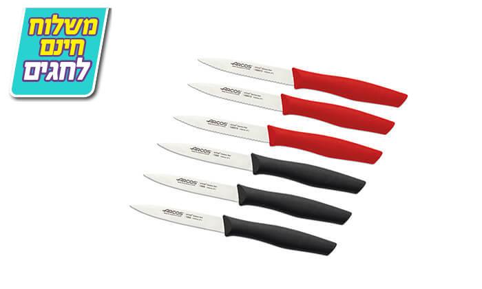 4 סט 6 סכיני ירקות ופירות ARCOS - משלוח חינם