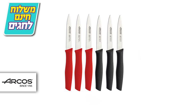 2 סט 6 סכיני ירקות ופירות ARCOS - משלוח חינם