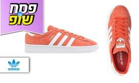 נעלי סניקרס לגבר adidas