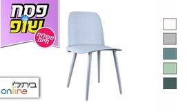 4 כיסאות פינת אוכל דגם מאיו