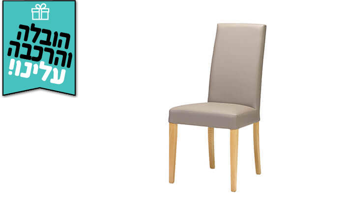 3 ביתילי: 4 כיסאות פינת אוכל דגם טוני - משלוח חינם!