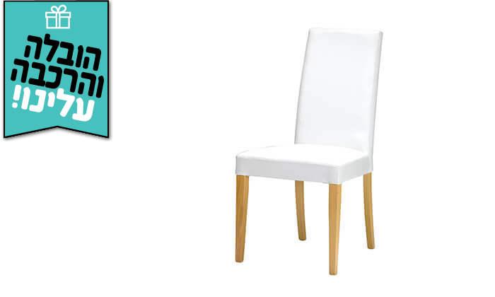 4 ביתילי: 4 כיסאות פינת אוכל דגם טוני - משלוח חינם!