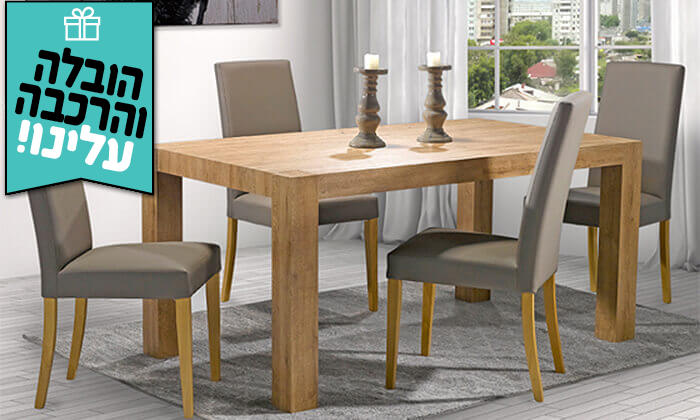 5 ביתילי: 4 כיסאות פינת אוכל דגם טוני - משלוח חינם!