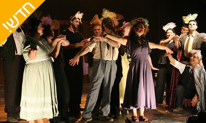 5 תיאטרון נא לגעת - כרטיס להצגה, יפו