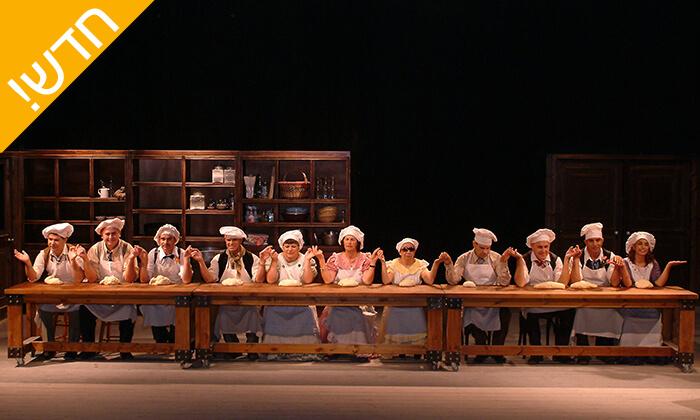 7 תיאטרון נא לגעת - כרטיס להצגה, יפו