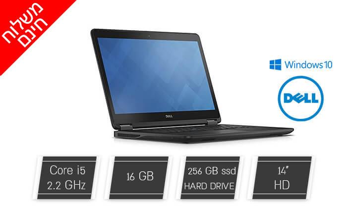 2 מחשב נייד דל DELL עם מסך 14 אינץ' - משלוח חינם!