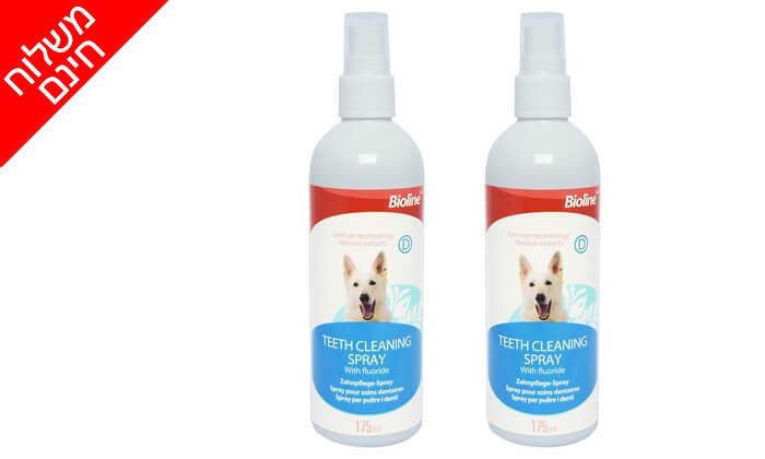 3 2 תרסיסי Bioline לניקוי שיניים לכלבים - משלוח חינם!