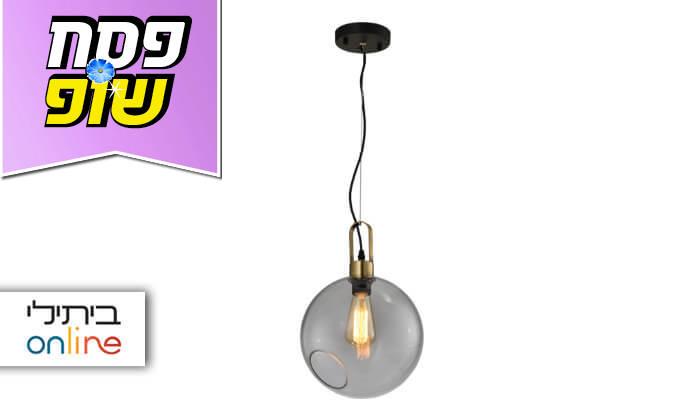 2 ביתילי: מנורת תלייה דגם ספירס