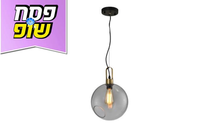 3 ביתילי: מנורת תלייה דגם ספירס