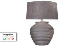 מנורת שולחן ביתילי דגם וויספר