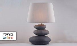 מנורת שולחן ביתילי דגם ורדה