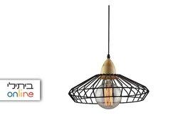 מנורת תלייה ביתילי דגם רינג