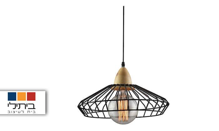 2 ביתילי: מנורת תלייה דגם רינג