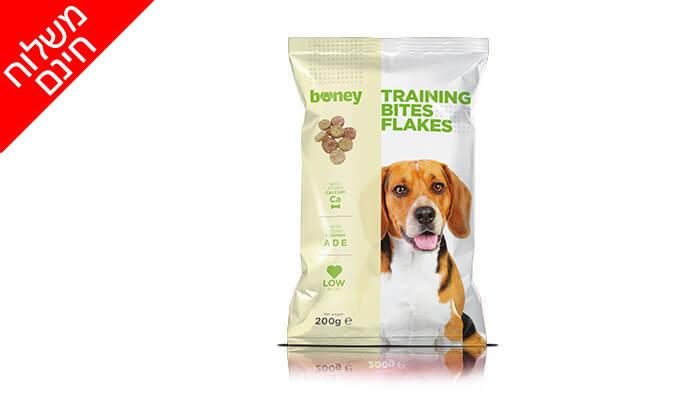 4 מארז 20 חבילות חטיפי boney לכלב - משלוח חינם!