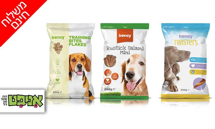 2 מארז 20 חבילות חטיפי boney לכלב - משלוח חינם!