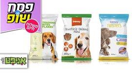 20 חבילות חטיפי boney לכלבים