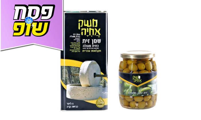 2 מארז שמן זית וצנצנת זיתים של משק אחיה - כשר לפסח