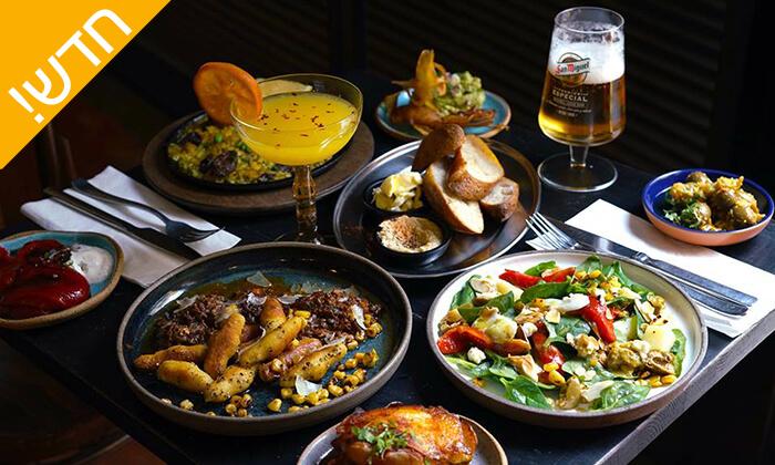 2 מסעדת פאן קון מנטקה, תל אביב - ארוחה זוגית