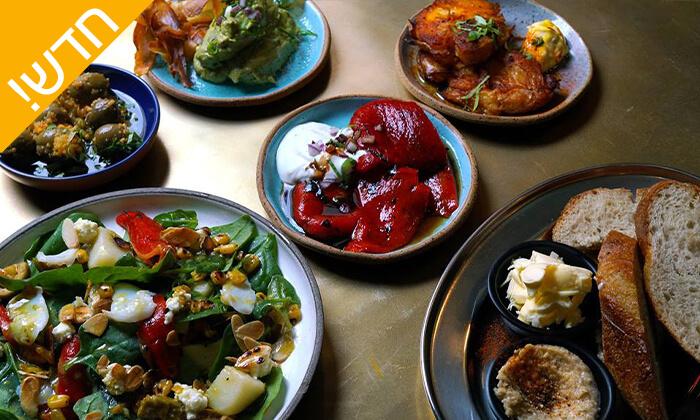 3 מסעדת פאן קון מנטקה, תל אביב - ארוחה זוגית