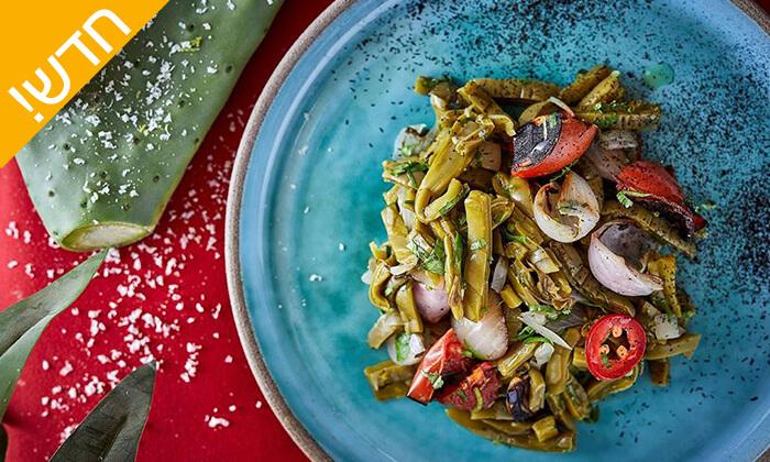 5 מסעדת פאן קון מנטקה, תל אביב - ארוחה זוגית